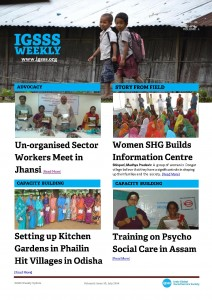 Issue 30, July – 2014