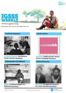 Issue 1, January – 2015