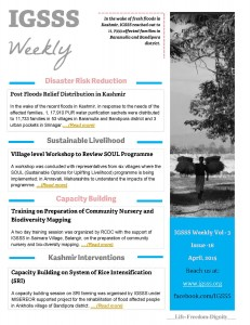 Issue 16, April – 2015