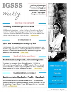 IGSSS Weekly – Issue – 18