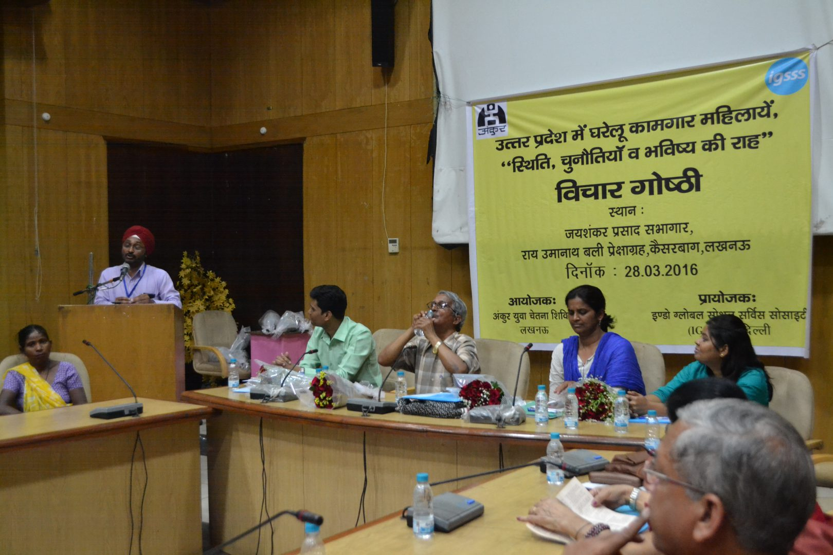 Consultation on Domestic Workers Rights