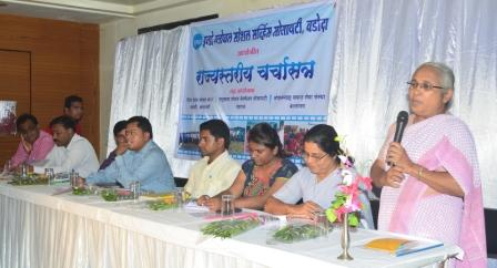 State Level Convergence Meeting with Partners
