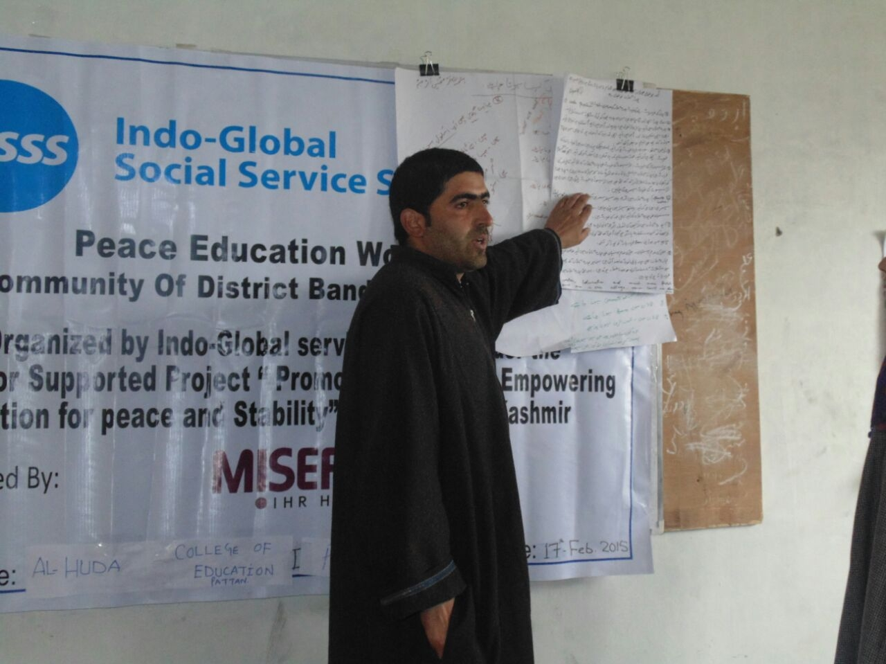 Peace Education Workshop