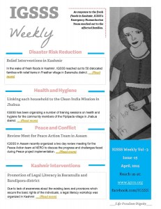 Issue 15, April – 2015