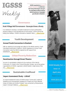 Issue 17, April – 2015