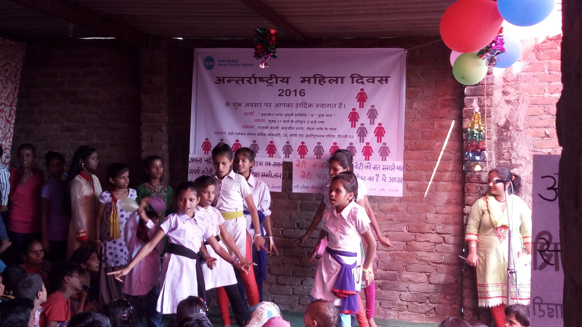 Women's Day Celebration at Baljeet Nagar Slum