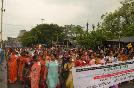 Domestic Workers Gathering in Kolkata